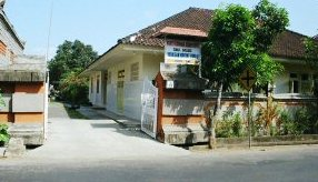 The Main Entrance to the Tuka Orphanage in Bali. It is on the Right side of the road after you make your last turn.